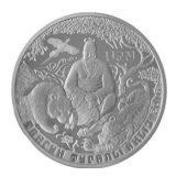 Legend of Tangun – 100 Tenge – Kazakhstan – nickel coin