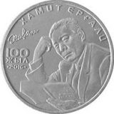 100th anniversary of Khamit Yergali – 100 Tenge – Kazakhstan – nickel coin in OVP