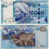 Kazakhstan – 10000 Tenge – 2003 – Snow Leopard – Replacement (LL series) – banknote