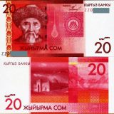 Kyrgyzstan – 20 Som – 2009 – Replacement (ZZ series) – banknote