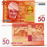 Kyrgyzstan – 50 Som – 2009 – Replacement (ZZ series) – banknote
