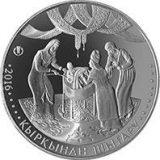 Kyrkynan Shygaru (40 days of child birth) – 100 Tenge – Kazakhstan – nickel coin