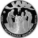Kyrkynan Shygaru (40 days of child birth) – 500 Tenge – Kazakhstan – silver coin