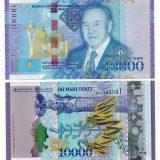 Kazakhstan – 10000 Tenge – 2016 – 25 Years of Independence – Nursultan Nazarbayev – banknote