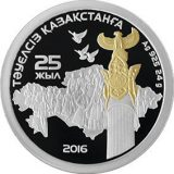 25 years of Independence of Kazakhstan – 500 Tenge – Kazakhstan – silver coin with gilding