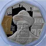 1000th Anniversary of Zhusup Balasagyn – 10 Som – Kyrgyzstan – silver coin with gold