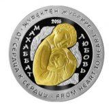Love – 500 Tenge – Kazakhstan – silver coin with gilding