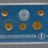 2 Tiyn, 5 Tiyn, 10 Tiyn, 20 Tiyn, 50 Tiyn – 1993 – Kazakhstan – full 5 coins set in box