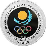 25 Years of National Olympic Committee of Kazakhstan – 100 Tenge – Kazakhstan – silver coin with pad printing