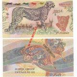 Kazakhstan – Astana 2014 (Leopard & Butterfly) – 2014 – test (specimen) banknote (Super Orlof Intaglio II)