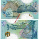 Kazakhstan – Astana 2014 (Horse) – 2014 – test (specimen) banknote