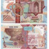 Kazakhstan – Great Silk Way – 2008 – test (specimen) banknote (10)