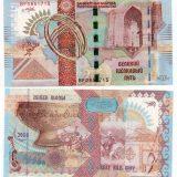 Kazakhstan – Great Silk Way – 2008 – test (specimen) banknote (2)