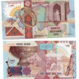Kazakhstan – Great Silk Way – 2008 – test (specimen) banknote (3)