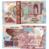 Kazakhstan – Great Silk Way – 2008 – test (specimen) banknote (4)