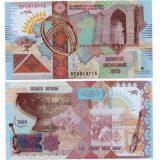 Kazakhstan – Great Silk Way – 2008 – test (specimen) banknote (5)