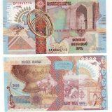 Kazakhstan – Great Silk Way – 2008 – test (specimen) banknote (6)