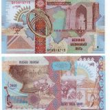 Kazakhstan – Great Silk Way – 2008 – test (specimen) banknote (8)