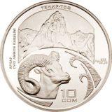 Ovis Ammon – 10 Som – Kyrgyzstan – silver coin
