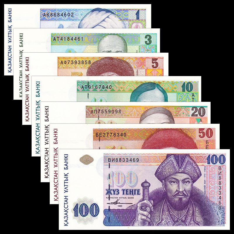 20 Kazakhstan 1 50 100 Tenge 1993 FULL 1993 BANKNOTES SET 3 10 5 UNC