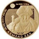 Ablai Khan – 500 Tenge – Kazakhstan – gold coin