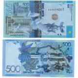 Kazakhstan – 500 Tenge – 2017 – AA prefix – banknote