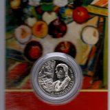 100th anniversary of Aisha Galymbayeva – 100 Tenge – 2017 – Kazakhstan – nickel coin in blister