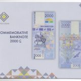 Kyrgyzstan – 2000 Som – 2017 – 25 Years of Independence – banknote in folder (ONLY 200 FOLDERS ISSUED)