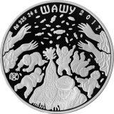 Shashu – 500 Tenge – 2017 – Kazakhstan – silver coin