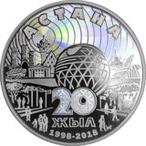 20 years of Astana – 500 Tenge – 2018 – Kazakhstan – silver coin with hologram