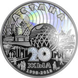 20 years of Astana – 5000 Tenge – 2018 – Kazakhstan – silver coin with hologram (1 kg)