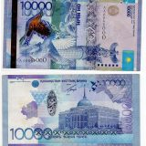 Kazakhstan 10000 Tenge 2012 Marchenko Replacement (LL prefix) banknote (FANCY NUMBER)