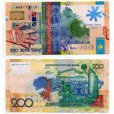 Kazakhstan 200 Tenge 2006, Asian Games 2011, banknote (UNC)