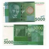 Kyrgyzstan 5000 Som 2016 Replacement (ZZ series) banknote (UNC) – VERY RARE
