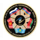 5 years of Eurasian Economic Union (EAEU) – 500 Tenge – 2019 – Kazakhstan – gold coin with hologram & pad priniting (1 oz)
